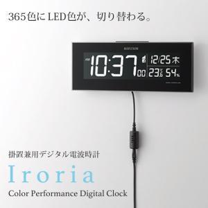 デジタル時計 Iroria イロリア LED 置時計 掛時計|soho-st