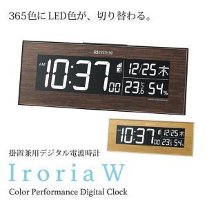 デジタル時計 Iroria W 木目 イロリア LED 置時計 掛時計|soho-st