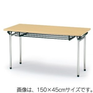 イトーキ 折りたたみテーブルTTF(棚付)150×45【自社便 開梱・設置付】|soho-st
