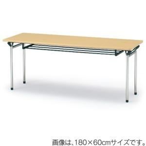 イトーキ 折りたたみテーブルTTF(棚付)180×45【自社便 開梱・設置付】|soho-st