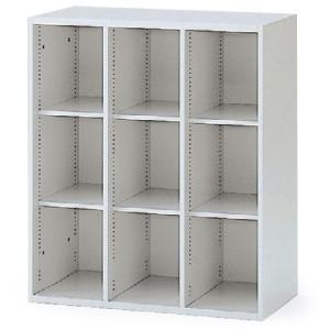 イトーキ THIN LINE(シンラインキャビネット)H1040タイプ 3列オープン棚型 上段用【自社便 開梱・設置付】|soho-st