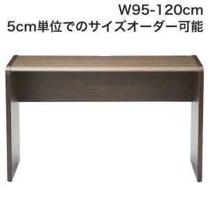Forby(フォルビー)デスク/サイズオーダー(W95-120cm) soho-st