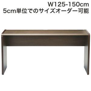 Forby(フォルビー)デスク/サイズオーダー(W125-150cm) soho-st