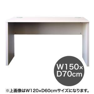 日本製 書斎机 ワークスタジオ ネットワークデスク 配線対応 DD-153 幅150cm 奥行70cm|soho-st