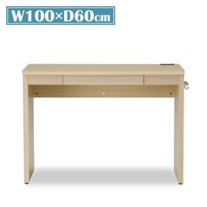 日本製 机 木製 ワークスタジオ J デスク DD-107 幅100cm 奥行60cm|soho-st