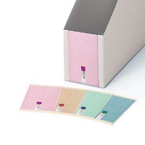 【ファイル用品】イトーキ ワンタッチ組立式ボックス用ラベル 60A4用 4色セット【各色15シートセット】|soho-st