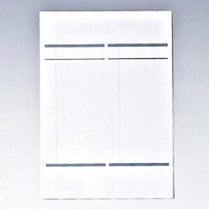 【ファイル用品】イトーキ ボックスファイル用ラベル【30シートセット】|soho-st