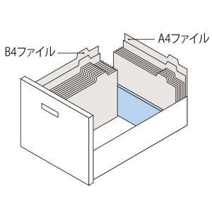 短納期商品  イトーキ オフィスデスク袖引出し・ワゴン用オプション 横仕切板(追加用) JACP-901N 2枚セット  自社便 玄関渡し|soho-st