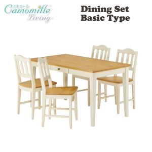 ダイニングテーブルセット 4人用 白 ベーシックタイプ カモミールリビング ダイニングテーブル1台+ダイニングチェア4脚 組立サービス付|soho-st