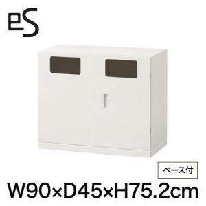 オフィスキャビネット イトーキ エス キャビネット ダストボックス 型(60L用) 下段用 幅90cm 奥行45cm 高さ75.2cm ベース付 色:ホワイト系|soho-st