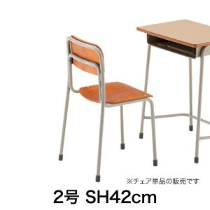 教育施設家具 イトーキ 生徒用チェア SKN型 2号 SH42cm|soho-st