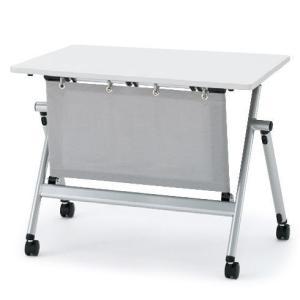 イトーキ 折りたたみテーブル NXシリーズ 天板抗菌加工 アジャスター付(布製幕板付) 幅120cm 奥行60cm 【自社便 開梱・設置付】|soho-st