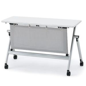 イトーキ 折りたたみテーブル NXシリーズ 天板抗菌加工 アジャスター付(布製幕板付) 幅150cm 奥行45cm 【自社便 開梱・設置付】|soho-st