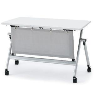 イトーキ 折りたたみテーブル NXシリーズ 天板抗菌加工 アジャスター付(布製幕板付) 幅150cm 奥行60cm 【自社便 開梱・設置付】|soho-st