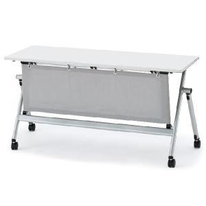イトーキ 折りたたみテーブル NXシリーズ 天板抗菌加工 アジャスター付(布製幕板付) 幅180cm 奥行60cm 【自社便 開梱・設置付】|soho-st
