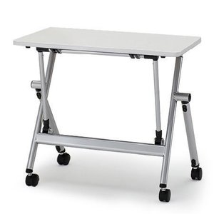 イトーキ 折りたたみテーブル NXシリーズ 天板抗菌加工 アジャスター付(幕板なし) 幅75cm 奥行50cm 【自社便 開梱・設置付】|soho-st