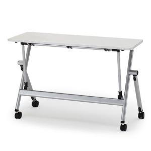 イトーキ 折りたたみテーブル NXシリーズ 天板抗菌加工 アジャスター付(幕板なし) 幅120cm 奥行45cm 【自社便 開梱・設置付】|soho-st