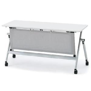イトーキ 折りたたみテーブル NXシリーズ 天板抗菌加工 アジャスターなし(布製幕板付) 幅180cm 奥行60cm  自社便 開梱・設置付|soho-st