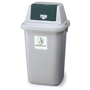 【短納期商品】イトーキ 樹脂性ダストボックス 70リットル 一般ゴミ用(フラップ付)【自社便 開梱・設置付】|soho-st