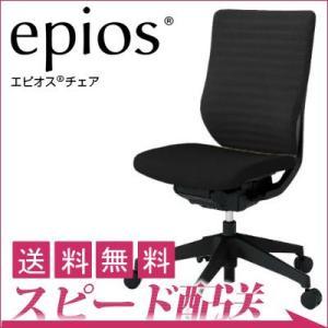 【即納商品】 イトーキ epios(エピオスチェア)メッシュ ハイバック 肘なし(ロッキングレンジ調節タイプ) ブラック×ブラック|soho-st