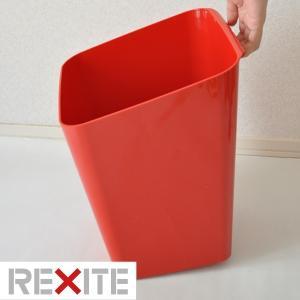 レキサイト ダストボックス TABOO(タブー)【ごみ箱】|soho-st
