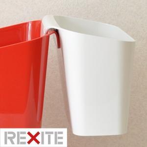 レキサイト Ecology cup(エコロジーカップ) ダストボックスTABOO専用【分別用】|soho-st