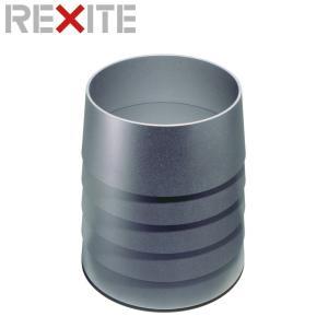 ダストボックス 18L レキサイト STATUS 1400 アルミニウムフィニッシュ|soho-st