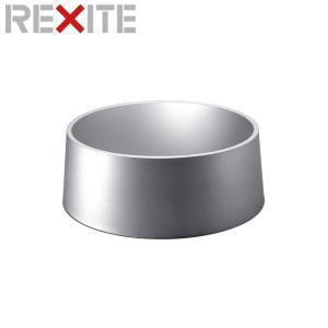 ゴミ袋カバー レキサイト ダストボックス STATUS用オプション アルミニウムフィニッシュ|soho-st