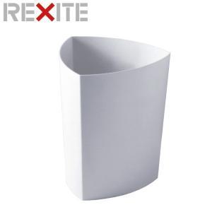 ダストボックス 13.5L レキサイト ECO 1500 ホワイト|soho-st