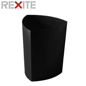 ダストボックス 13.5L レキサイト ECO PRO 1500 ブラック soho-st