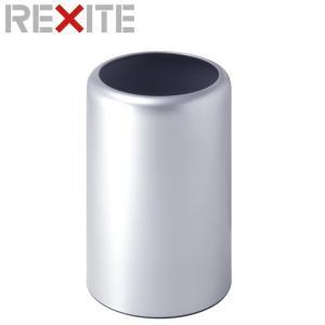 ダストボックス レキサイト BIRILLO PLUS 1102 アルミニウムフィニッシュ|soho-st