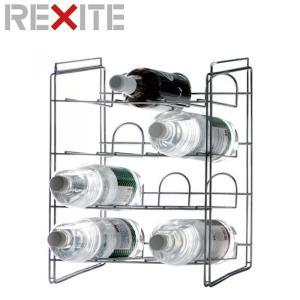ボトルラック スタッキング可能 12本用 CANTINA レキサイト|soho-st