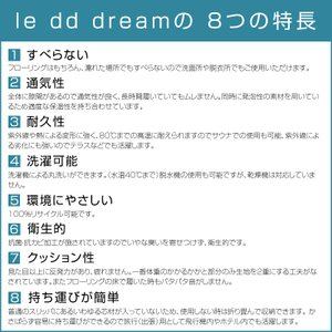 スリッパ LE DD DREAM|soho-st|05