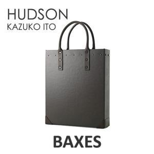 書類バッグ A4サイズ 縦型 BAXES HUDSON soho-st