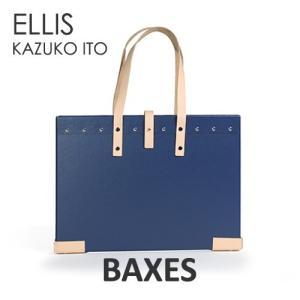 書類バッグ A4サイズ BAXES ELLIS|soho-st