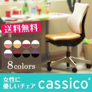 【WEB限定(ネット限定)】 イトーキ  cassico(カシコチェア) 330GJ・GB/背面:レザー 肘なし/ウレタンキャスター