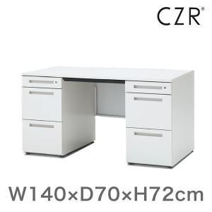 イトーキ CZRシリーズ 両袖デスク 両袖 机 センター引出しなし 幅140cm 奥行70cm  自社便/開梱・設置付|soho-st