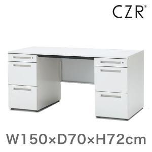 事務机 イトーキ CZRシリーズ 両袖デスク 両袖 机 センター引出しなし 幅150cm 奥行70cm  自社便 開梱・設置付|soho-st