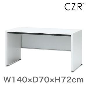 イトーキ CZRシリーズ 平机 パネル脚 センター引出しなし 幅140cm 奥行70cm  自社便/開梱・設置付|soho-st