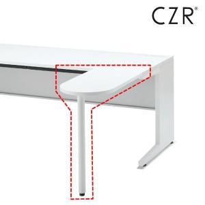 イトーキ CZRシリーズ フロント拡張天板 D70 自社便 開梱・設置付|soho-st