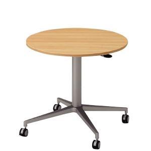 病棟スタッフステーション向け イトーキ 昇降テーブル 円型天板 φ75cm 【自社便 開梱・設置付】|soho-st