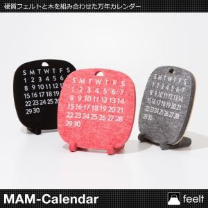 カレンダー 卓上カレンダー 万年カレンダー feelt MAM CALENDAR|soho-st