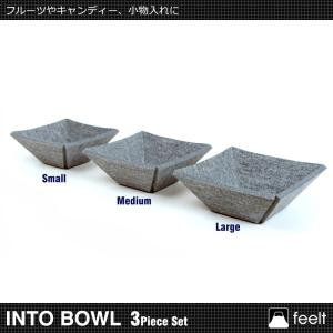 机上収納 小物入れ feelt INTO BOWL 大・中・小 3ピースセット|soho-st