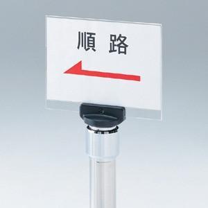イトーキ ベルトリールパーティション 多方向連結タイプ用サインガイド 自社便 開梱・設置付|soho-st