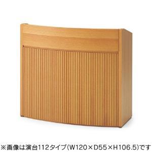イトーキ 演台 109(W90×D50×H106.5cm)【自社便 開梱・設置付】|soho-st