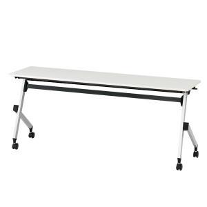 洗練されたデザインと使いやすさが魅力の折りたたみテーブルHXシリーズ。天板にはポリジンによる抗菌・防...