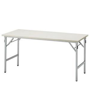 軽量天板を使用したテーブルTGシリーズ。脚部を折りたたみ、省スペース収納が可能です。脚部を折りたたん...