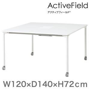 会議 打合せ テーブル アクティブフィールド グループテーブル 角型(キャスター脚)幅120×奥行140cm 配線口タイプ  自社便 開梱・設置付|soho-st