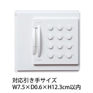 オフィスセキュリティ対策 イトーキ システマセキュアロック テンキータイプ 3mmスペーサー付(取付可能な引き手サイズ:W7.5×D0.6×H12.3cm以内)|soho-st