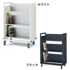 図書館用家具 イトーキ ブックトラックハイタイプ  自社便 開梱・設置付|soho-st